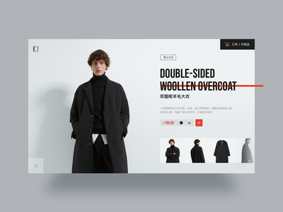 KJ web ui design