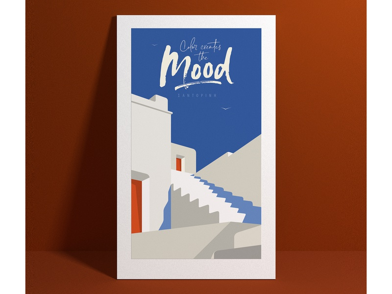 Mood lettering type design typography illustration