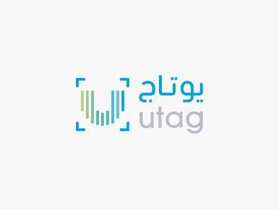 UTAG Brand Design startup logo dubai logodesigner tag social symbol u logo u logodesign logotype social media design envelope design cover design branding brand identity