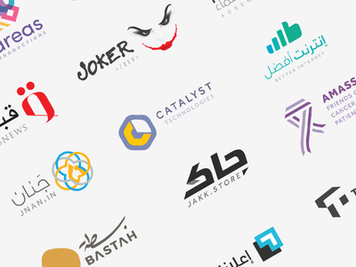 Selected Logos 2017