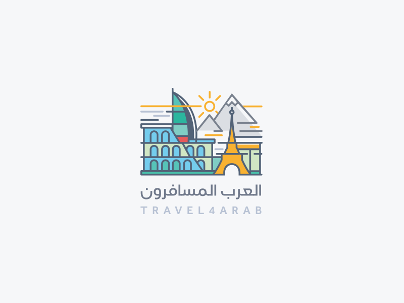 Travel Logo dubai logo travel logo arabic logo identity tourism dubai sunset paris architecture logo arab travel