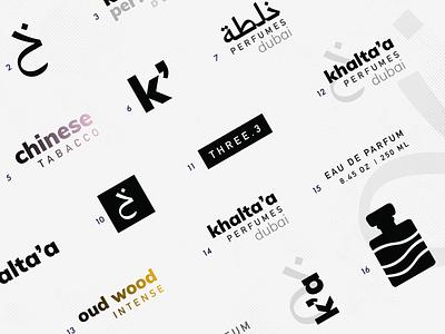 Khalta'a Perfumes Brand Elements Exploration perfume brand design dubai logo k letter k logo arabic perfumes logo perfumes logo perfumes brand perfumes branding brand style branding construction