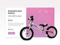 Cart. Running Bike