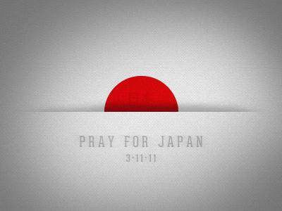 Pray For Japan design japan earthquake justin barber