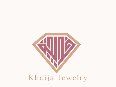 Khdija Jewelry Logo calligraphy design arabic logotype typography ty graphic design branding logo