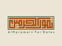Typography Arabic Logo