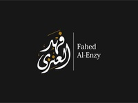 Typography Arabic Name