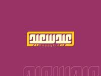 Typography Happy Eid