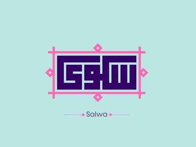 Typography Arabic Salwa