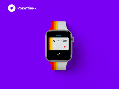 Rocketbank - Design strap for Apple Watch