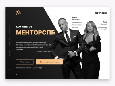 MentorSPB - club for entrepreneurs