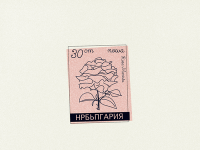 Grandma's Letters roses bulgarian stamp design stamps typography vector design illustration flat