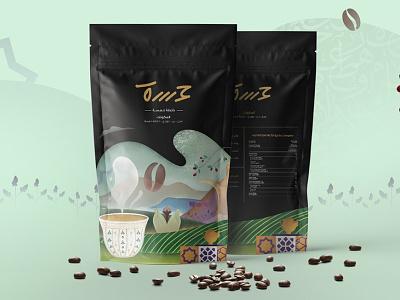 Hemsa Coffee packaging design coffee brand beans folk coffee bean branding cup design illustration packaging design arabic saudia coffee packaging