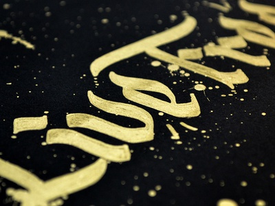 Live free; stay gold design lettering blackletter paint marker paint art calligraphy live free ink gold