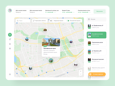 Application for advertising campaigns green app desktop advertising navigation crm track point app ux uxui ui geolocation geo location maps minimal