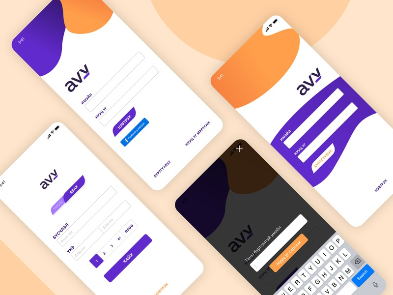 AVY | Sign In / Sign up screen ulaanbaatar mongolian proptech mobile app mobile mobile ui ux ui mongolia design adobe xd