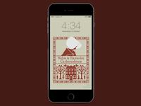 ✊️ The Handmaid's Tale Phone Wallpaper
