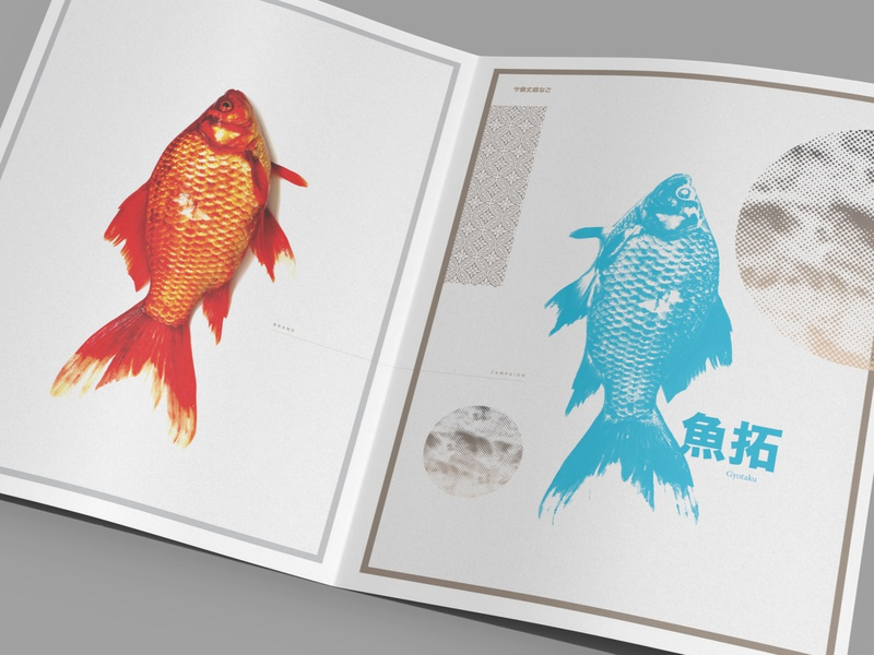 Offset: Branding Spread print design