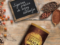 Cocoa - Just Superior Product Campaign