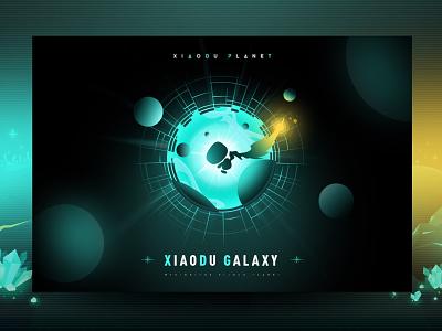 XIAODU GALAXY-EXPLOSION light black dark bang fly space planet branding ui ux illustration