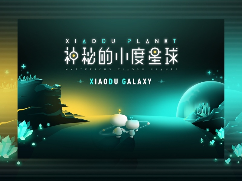 Xiaodu Planet branding dark black star galaxy planet animation ui vector illustration