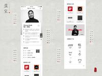 Chinese style 盈室 APP We the best designer~~
