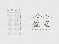 Chinese style 盈室 APP  LOGO
