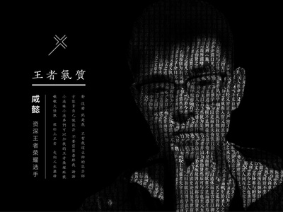 Im so cool culture chinese desinger person china baidu after affects web ux logo design app 平面 icon ui illustration branding