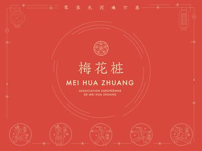 Logo & Font design ~ Meihuazhuang ~