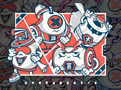 Fantastic Garbage Four garbage cartoon vector typography baidu china web ux ui icon design illustration branding