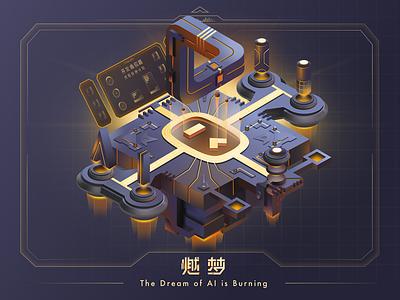 AI dream is burning developer fire spaceship airship universe space dream baidu xiaodu ai website animation illustration vector ui branding