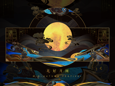 ! Happy Mid-Autumn Festival ! music musical instrument tang china gold blackletter dunhuang midnight flower moon festival mid-autumn autumn animation vector branding illustration