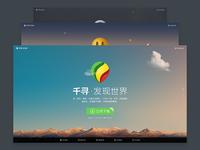 Qianxun Website