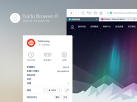 Baidu Browser 8.0