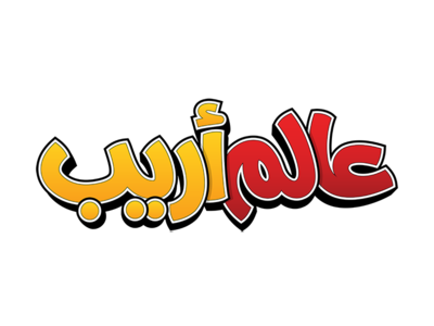 Areeb World Logo