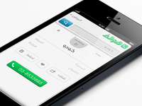 WIP: iPhone App