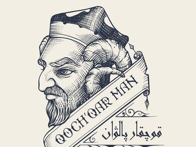 Qoch'qar Man
