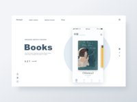 Reading application design