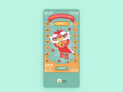 Startup page app illustrations gif illustrations  wallpaper design ui