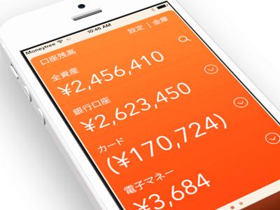 Moneytree Balances Card gradient mobile apps ui ios7 orange vibrant finance japanese card