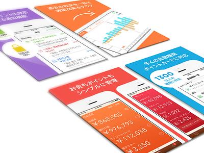 New Screenshots colorful finance ui mobile