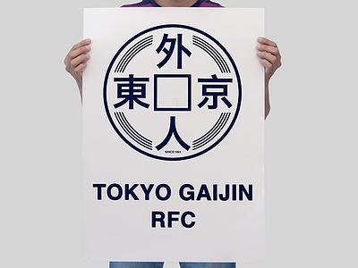 Tokyo rugby club logo navy blue japanese japan tokyo
