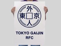 Tokyo rugby club logo