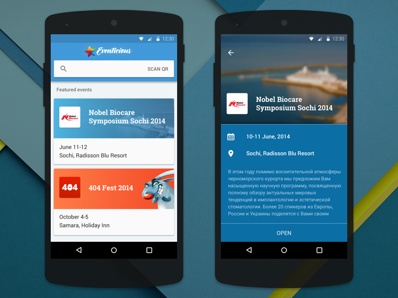 Events Browser App [Android] by Anton Kovalev on Dribbble