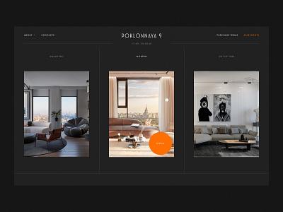 Poklonnaya 9 | Concept promo idaproject realestate website animation minimal web typography ux ui design