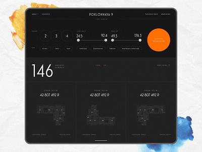 Poklonnaya 9 | Concept property filter filter ui landing page real estate interface website web ux ui typography minimal idaproject design
