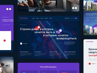 Strana Development | Concept real estate interface website web ux ui typography minimal idaproject design