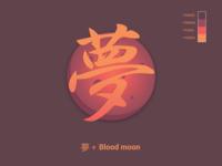 Yumi anime club logo design