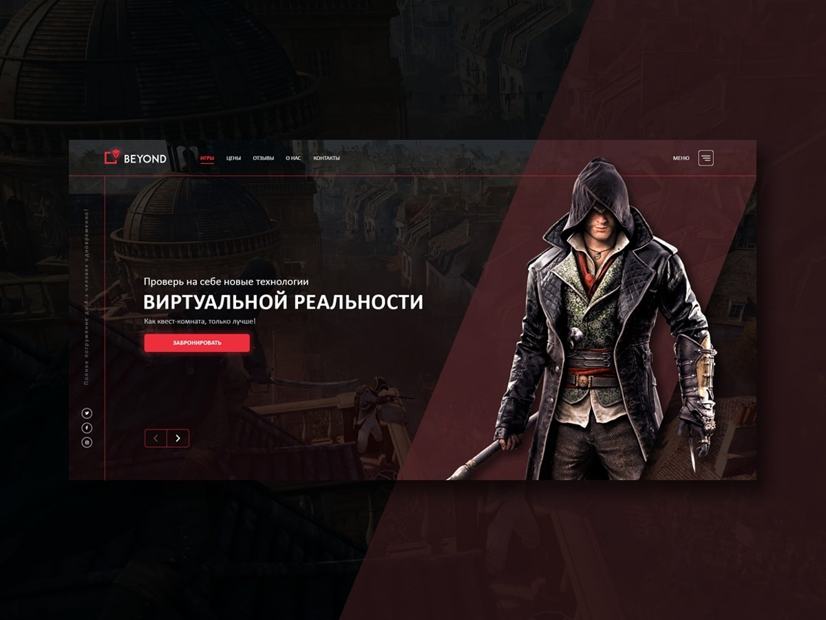Landing page design for VR-club bussines character ux web virtual reality vr assassins creed game landing design landing page website web web design user interface user experience ui design ux design creative ux  ui ui design