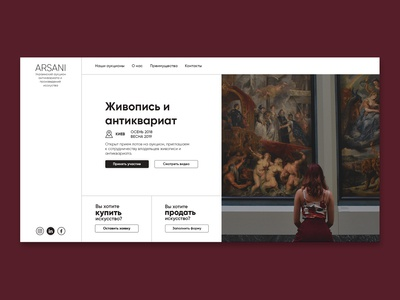 ARSANI | Art auction | Landing page